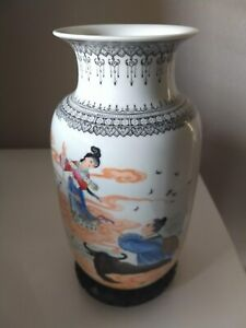 Chinese Antique Style Porcelain Vase with stand 10.5quot; tall $80.00