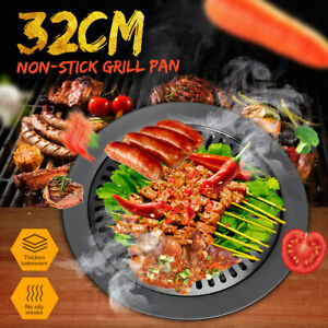 Indoor Round Electric Grill Korean BBQ Portable Barbecue Non stick Pan Set