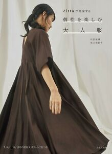 Adult Clothes to Enjoy Individuality by Citta Japanese Sewing Book with Pattern $30.00