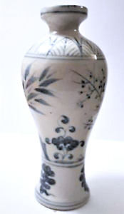 Antique Chinese Yuan Ming Blue White Meiping Vase Lot $348.99