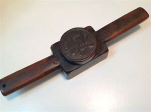 Antique 19th Chinese bakery wooden cookies hand carved seal (m995)