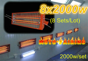 8 Sets 2KW SprayBaking Booth Infrared Paint Curing Lamps Heater Heating Lights