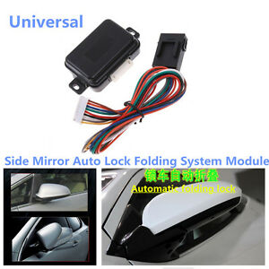 Universal Car Intelligent Side Mirror Auto Folding System Modules With Wires Kit $44.72