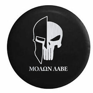 Molon Labe Tactical Skull Helmet Brushed Steel Spare Jeep Tire Cover