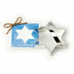 Star of David Cookie and Fondant Cutter - Ann Clark - 4.6 Inches - US Tin Plated