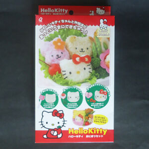 Hello Kitty Onigiri Mold Rice Ball Kit  Face Shapes Nori Seaweed Punch Cutter