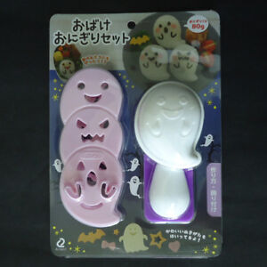 Halloween Ghost Onigiri Mold Rice Ball KitSeaweed PunchBento Accessories