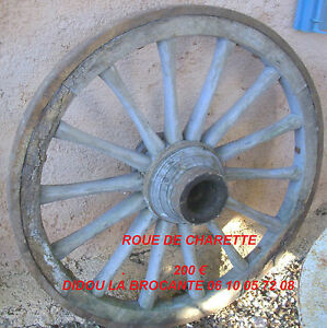 antique wheel cart charreton art popular deco farm rustic provencal XL