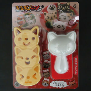 Cat Onigiri Mold Rice Ball Kit  Nori Seaweed Punch Cutter  Bento Accessories