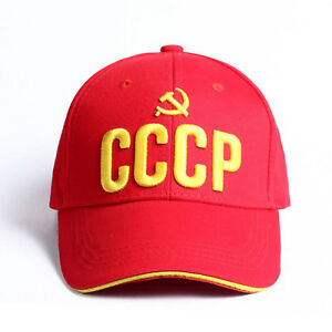 USSR Hammer and Sickle Men Women Cotton Baseball Cap Hat One Size Fits Most Red
