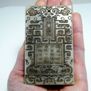 18TH C NEPHRITE JADE Pendant Amulet DRAGON Archaistic Chinese Antique Zigang