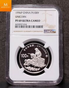 China: People's Republic platinum Proof Unicorn 100 Yuan (1 oz) 1996