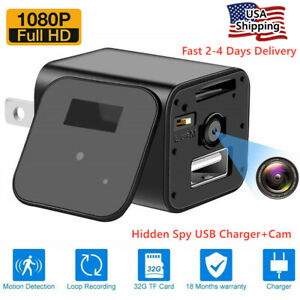 HD 1080P  Hidden Camera USB Charger  Video Recorder Security Cam UP to 32GB