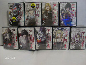 Death Note Complete Series  Limited Edition w All Collector's Figurine - RARE -
