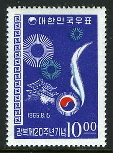 Korea 479 MI 495MNH.Liberation from the Japanese.South GateFireworks 1965