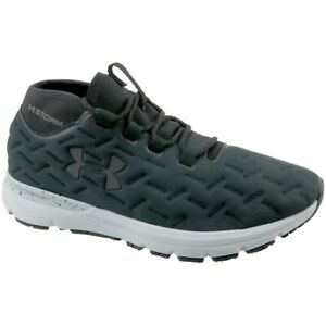 Under Armour UA Charged Reactor Run 1298534100 grey halfshoes