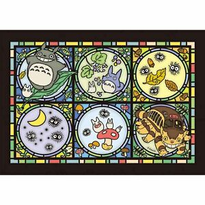 Studio Ghibli My Neighbor Totoro Frames 208 Piece Jigsaw Puzzle NEW IN STOCK