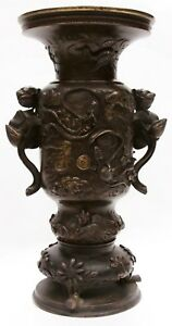 Antique Japanese Meiji Period Bronze Vase Tennin Women Lotus Flower Phoenix Bird