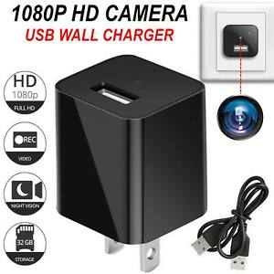 Invisible HD 1080P Plug DVR Camera USB Wall Charger Adapter Video Recorder Cam