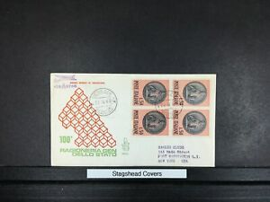 Italy FDC 22 Apr 1969 Cachet Gen State Accounting Office Block Air Mail To NY US