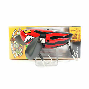 [Viva] OH Donguri Mouse Hyper Clapper Sound Floating Lure 196N - 5830
