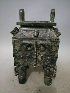 14 China Antique Western Zhou bronze four feet double ears Incense Burner