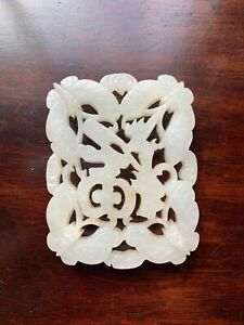 FINE CHINESE QING PERIOD HAND CARVED WHITE JADE ANTIQUE PLAQUE W BUTTERFLY