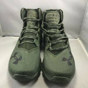 Under Armour UA Project Rock Delta DNA Shoes Dark Green Mult. Size (3020175-300)