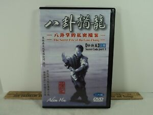 The Secret File Of Ba-Gua Zhang Martial Arts Training 3 DVD Set Part 1 Adam Hsu