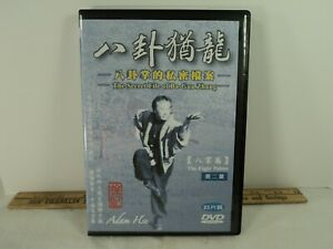Secret File Of Ba-Gua Zhang Eight Palms Martial Arts Training 4 DVDs Adam Hsu