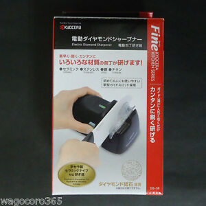 Kyocera Electric Diamond Sharpener for Ceramic Kitchen Knife and Others