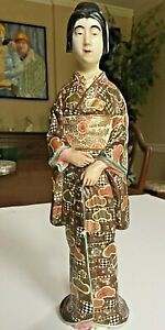 Stunning Meiji period Japanese Satsuma Figure of a Woman 11 H Imprinted mark