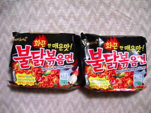 2pks Original Spicy Samyang Korean Fire Hot Stir Fry Chicken Noodle Ramen