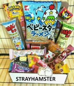 20 Piece Snack Candy Gift Box Japanese Dagashi Treat Tester Sample Lot FREE Ship $13.95