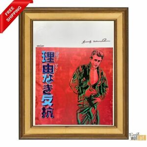 Rebel Without a Cause by Andy Warhol Original Hand Signed Print with COA $420.00