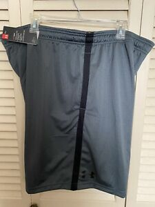NEW UNDER ARMOUR SHORTS Men Size XXL or 2XL *Gray $16.99