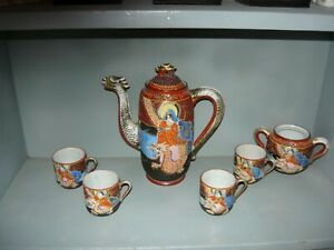 VINTAGE JAPANESE SATSUMA MORIAGE TEA SET 6 Pcs HANDPAINTED