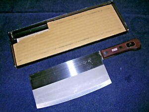 Fine Vintage Trade Mark 8quot; Asian Chef#x27;s Knife Original Chinese Cook#x27;s Cleaver