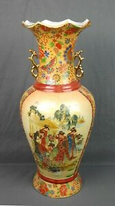 Vintage Large Asian Floor Vase Gold Figures Japanse Chinese Satsuma Signed