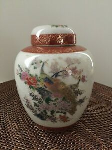 Vintage Satsuma Ginger Jar Peacock Gold Japanese with Lid