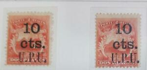 A 1864 COSTA RICA NATIONAL EMBLEM OVERPRINT ORIGINAL OF 2 REAL WITH A VALUE $30.00