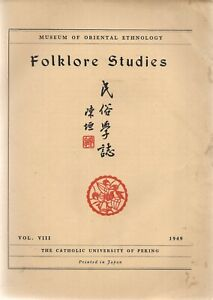 1949 JAPAN JAPANESE FOLKLORE OBJECTS ETHNOLOGY Some in German Some English