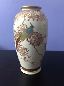 Vintage antique royal satsuma japanese vase gold and bird hand painted 1901 1903