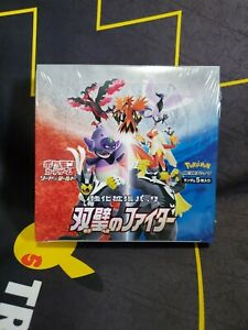 Matchless Fighters JP Pokemon Booster Box S5A US Seller On Hand Fast Ship $79.50
