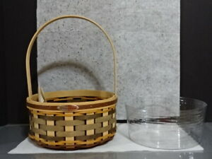 2015 LONGABERGER WOVEN MEMORIES BASKET TOUR PROTECTOR EXTREMELY RARE EASTER NEW $69.99
