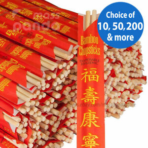Kari Out Disposable Chinese Bamboo Chopsticks 9quot; Long Individually wrapped