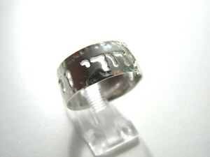 Hammered Sterling Silver Wedding Ring 9mm Wide Band Stenciled Letters All Sizes