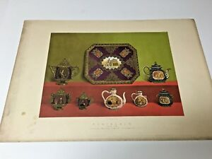 19th Century Large Chromolithograph of Decorative Arts Russian Porcelain $34.00