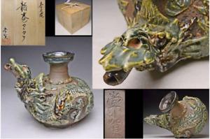 Shima Joga Japanese Potter Shiisa Master Sake Pot Pottery Dragon Design