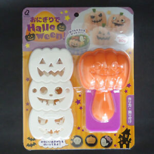 Halloween Pumpkin Onigiri Mold Rice Ball KitSeaweed PunchBento Accessories